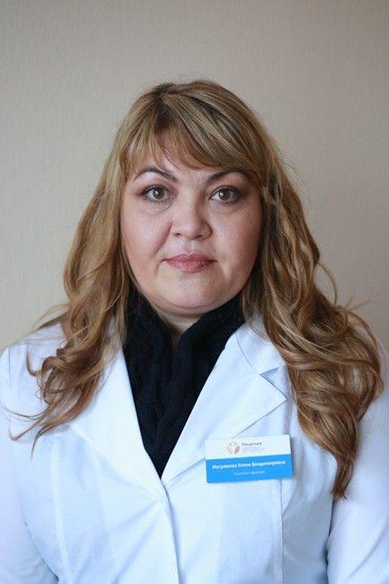 Практический психолог Маграмова Елена Владимировна